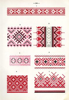 Free Clip Art and Digital Collage Sheet - Belarusian ethnic embroidery Blackwork Embroidery, Cross Stitch Embroidery, Embroidery Patterns, Knitting Patterns, Embroidery Books, Cross Stitch Borders, Cross Stitch Designs, Cross Stitch Patterns, Hand Embroidery Flowers