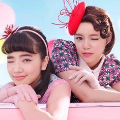 ウィンク♥ こんな仲良し女子ふたりで撮影した写真の投稿まってるよ!http://www.shiseido.co.jp/ie/integirls/ #INTEGRATE #インテグレート #ラブリーに生きろ #CM #2015 #岸本セシル #小松菜奈