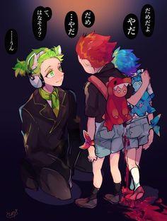 My Guy, Youtubers, Joker, Geek Stuff, Fandoms, Japan, Entertaining, Anime, Fictional Characters