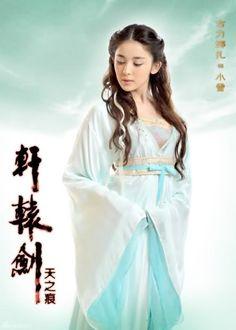 the beautiful- GU LI HA ZHA