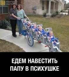 Прикольно :) / АйДаПрикол :)