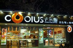 Customize Illuminated Led Letter Sign For Food Shop Store Sign Signboard
