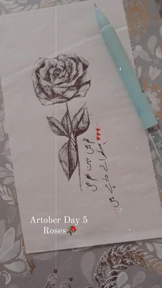 Dream Catcher, Fine Art, Tattoos, Painting, Dreamcatchers, Tatuajes, Painting Art, Japanese Tattoos, Paintings