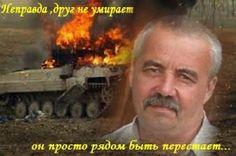 Ukraina – Górnik-powstaniec rzuca się pod żydo-banderowski czołg