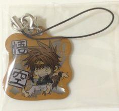 Saiyuki RELOAD BLAST Metal Charm Collection Goku separately Kazuya Minekura Saiyuki RB goods Metal Charm Chibi Goku 6 Movic http://www.amazon.com/dp/B00MHFQ5SM/ref=cm_sw_r_pi_dp_rtBxwb1NRHSGT