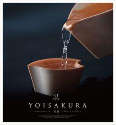 京都で仏壇仏具を作る伝統工芸士が制作した、桜の花びらデザインの酒器 | ROOMIE(ルーミー)