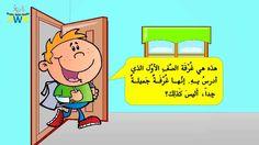 Adam goes to school - Arabic story - www.arabicwithnadia.com - Arabic re...
