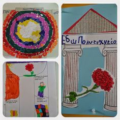 ...Το Νηπιαγωγείο μ' αρέσει πιο πολύ.: Π, όπως η Πύλη του Πολυτεχνείου και το Περιστέρι της Ειρήνης! Blog