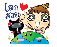 Line Sticker, Smurfs, Stickers, Fictional Characters, Art, Art Background, Sticker, Kunst, Fantasy Characters
