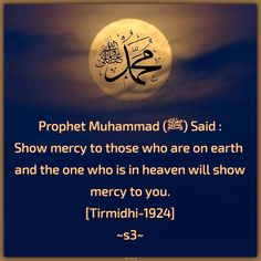 Salim Khan, Prophet Muhammad Quotes, Jumma Mubarak, Allah Islam, Prayer Quotes, Daily Reminder, Hadith, Islamic Quotes, Quran