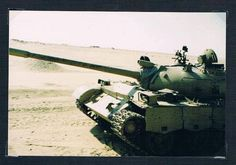 Iraqi Type 69-II tank lies in desert after it's crew left it intact, Operation Desert Storm.