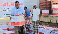 القوات المسلحة الاماراتية تواصل مساعيها الإنسانية في اليمن: تواصل القوات المسلحة الإماراتية العاملة ضمن قوات التحالف العربي بقيادة المملكة…