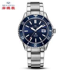 $380 SEA-GULL 816.523 Ocean Star 200M Automatic Dive Watch