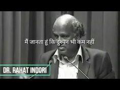 Rahat Indori Best Shayari | M Janata hu ki Dushman bhi kam nhi | Bulati h mager jane nhi Poetry 2020
