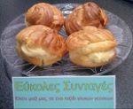 soudakia Greek Sweets, Garlic, Vegetables, Food, Essen, Vegetable Recipes, Meals, Yemek, Veggies