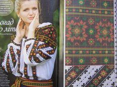 Cross Stitch Pattern Magazine Ukrainian Shevchenko Towel Easter Wedding Dress 14   eBay