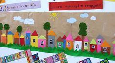 Τόνια Παντελαίου: Όμορφες τάξεις!
