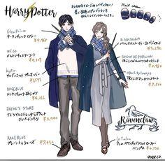 meecoさんはInstagramを利用しています:「ハリーポッターからレイブンクローコーデ。 キレイめで大人っぽいイメージにまとめてみました。 #イラスト #イラストレーター #イラストグラム #ファッション #ファッションコーデ #ファッションイラスト #ハリーポッター #レイブンクロー #harrypotter…」 Arte Do Harry Potter, Harry Potter Artwork, Harry Potter Anime, Harry Potter Fan Art, Harry Potter Universal, Harry Potter Fandom, Ravenclaw, Fashion Design Drawings, Fashion Sketches