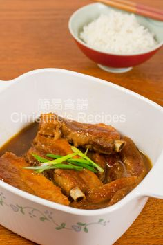Stewed Pork Ribs in Orange Juice (橙汁肉排)-delicious and I didn't even add wine. Cooked on the second day with onions and tomatoes for even more yum. I would like even smaller rib pieces though?