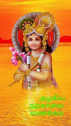 Krishna Photos, Krishna Pictures, Krishna Images, Images Of Shiva, Lakshmi Images, Lord Krishna Wallpapers, Radha Krishna Wallpaper, Cute Krishna, Krishna Radha
