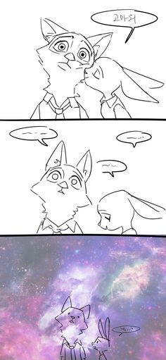 """thephantombeyond: """" mago-dokkeabi: """" S2 """" The last panel is all like: Nick: """"That kiss……made me finally see…….the universe."""" Judy: """"Umm…Nick? Are you ok?"""" """" Or like this Judy: """"I love you."""" Nick:..."""