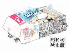 关注本土文化,插画设计师 Angryangry 将在香港举办 Expiry Date 赏味期限作品展 | 理想生活实验室