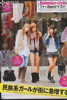 Fashion Sugar: Style Inspiration: Onee Gyaru (Japanese Fashionista)... minus the mass of furry boots and I like it