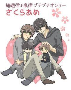 Takano & Onodera