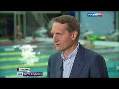 Сергей Нарышкин: политика Евросоюза теряет здравый смысл | jovideo - видео портал