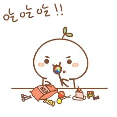 Cute Love Cartoons, Funny Cartoons, Cute Cartoon, Bear Gif, Kawaii Illustration, Cartoon Gifs, Gif Pictures, Line Sticker, Cute Bears