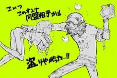 One Piece, Trafalgar Law, Nami