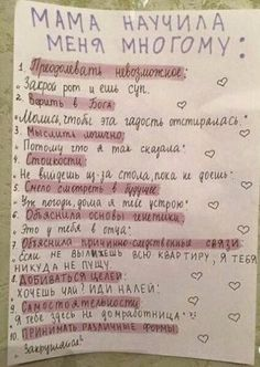 полезное Books better world books Russian Humor, Worlds Of Fun, Funny Photos, Quotations, Funny Jokes, First Love, Positivity, Lettering, Motivation