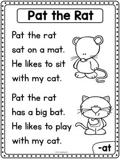 CVC Poems for Guided Reading and Fluency