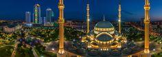 Akhmad Kadyrov Mosque at night. Russia. Chechnya