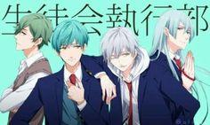 とうらぶ@学パロ レア太刀4 Illusion, Touken Ranbu Characters, Handsome Anime, Bishounen, Couple Art, Chinese Art, Sword, Manga, Wattpad