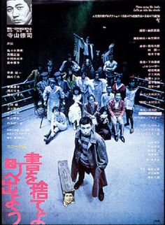 Throw Away Your Books, Rally in the Streets (書を捨てよ町へ出よう Sho o Suteyo Machi e Deyō) is a 1971 Japanese feature-length experimental drama film directed by Shūji Terayama. A metaphor for Japan's descent into materialism, it follows a young man's disillusionment with the world around him and his determination to achieve something in life while his family members are content with their poor social and economic standing.