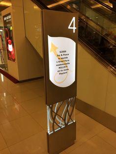 购物中心商业广场导示设计