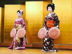 Geiko & Maiko — February 2017: Maiko Kohana (Masuume Okiya) and...
