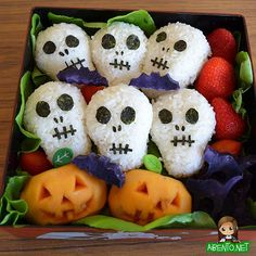 Skull onigiri for kid's lunch box. Healthy lunch, spooky and no sweets