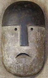Kuma tribal mask- Africa