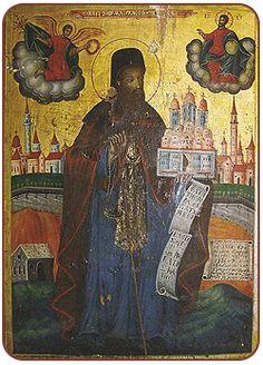 Le Osiomartyr Damianos