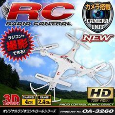 【RCオリジナルシリーズ】小型カメラ搭載ラジコン クアッドコプター ドローン 4CH対応 6軸ジャイロ 3Dアクション フリップ飛行 『EXPLORERS』(OA-3260) HD720P 20FPS - 拡大画像