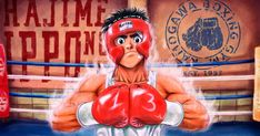 New Challenger, Batman Art, Muay Thai, Goku, Comic Art, Character Art, Ronald Mcdonald, Anime Art, Comics
