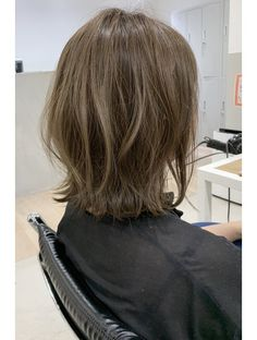 Hair Inspo, Hair Inspiration, Grey Ombre Hair, Bob Wedding Hairstyles, Medium Short Hair, Pinterest Hair, Layered Hair, Dyed Hair, Curly Hair Styles