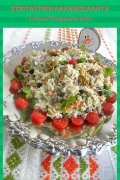 Lahanosalata (Cabbage salad) with Pomegranate - The best salad I have ever eaten!to Greek Hospitality Coleslaw Salad, Creamy Coleslaw, Vegan Side Dishes, Side Dish Recipes, Christmas Side Dishes, Sauteed Kale, Vegetarian Cabbage, Cabbage Salad, Vegetable Seasoning