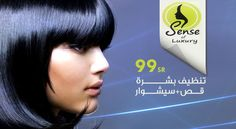 Sense of Luxury presents #Spa #deal - #Skin peeling session and #hair cut. Awesome deal for the #girls.