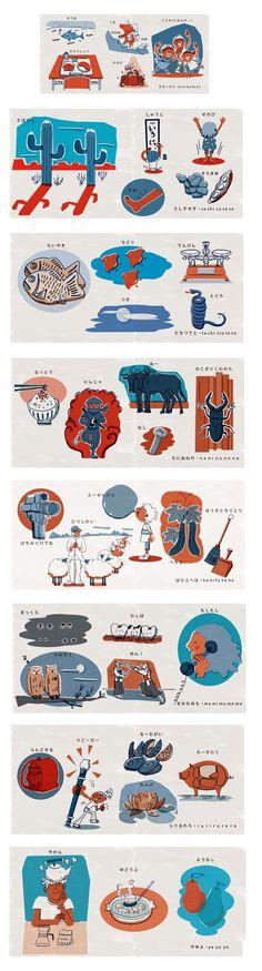 """For studying Japanese 50 sounds"" illustrations by Kyoko Nemoto"