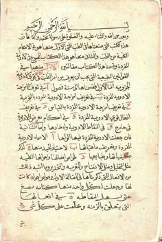The canon of medicine - Ibn Sina  year 1025. Ibn Sina wrote approximately 450 books during the 10th and 11th century. He wrote about medicine, astrology, math, and theology. His works are still studied and worked upon.