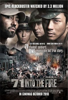 71 into the Fire 포화 속으로 10/10