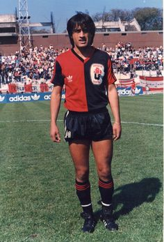 Sergio Omar Almirón